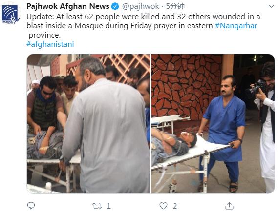 阿富汗一清真寺发生爆炸已致62人死32人伤
