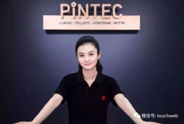 品钛总裁周静离职代理CEO董骏:她想花更多时间陪家人