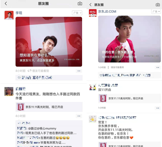 http://www.110tao.com/dianshangjinrong/81495.html