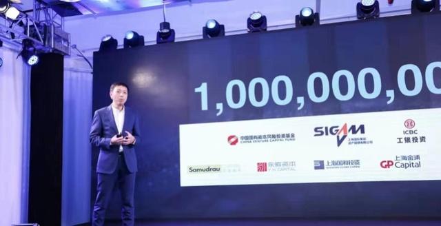 这家公司为国内过半车企提供定位,A轮融资10亿,估值130亿