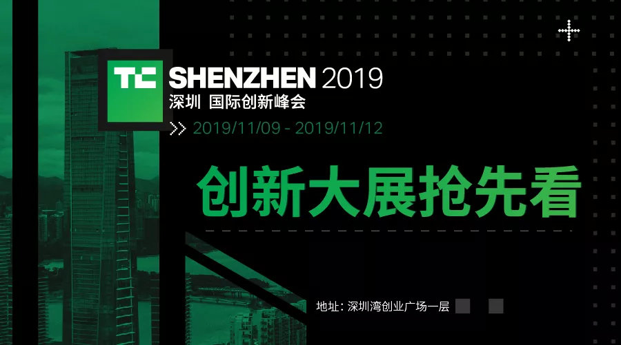 TechCrunch���H��新峰��2019��新大