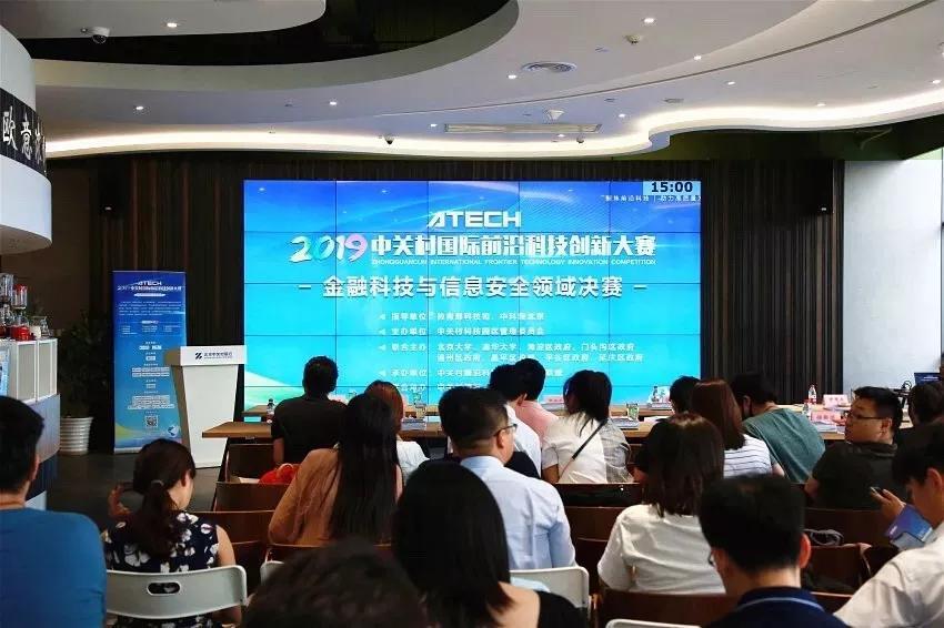 """瀚思科技荣获""""金融科技与信息安全TOP10""""第一名"""