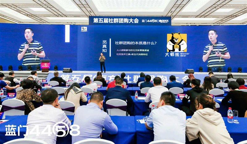 大师熊社群团购系统创始人陈永清:社群团购起盘需要快!