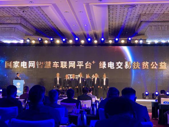 【热文】城市聚焦│新能源车充新能源电北京电动汽车首次大规模用上青海绿电