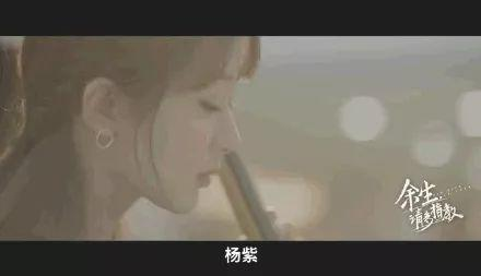 《余生�多指教》首曝片花,肖�鸷�钭咸鸬椒敢�,�原度有多高?