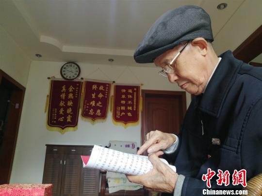 """八旬""""中国好人""""郭良才:在26年倾情关爱奉献中收获幸福"""