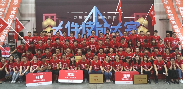 为备战双十一京东物流宣布补贴3亿给一线员工