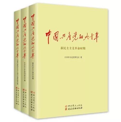 2019年中国畅销书排行榜_阳早与寒春的故事