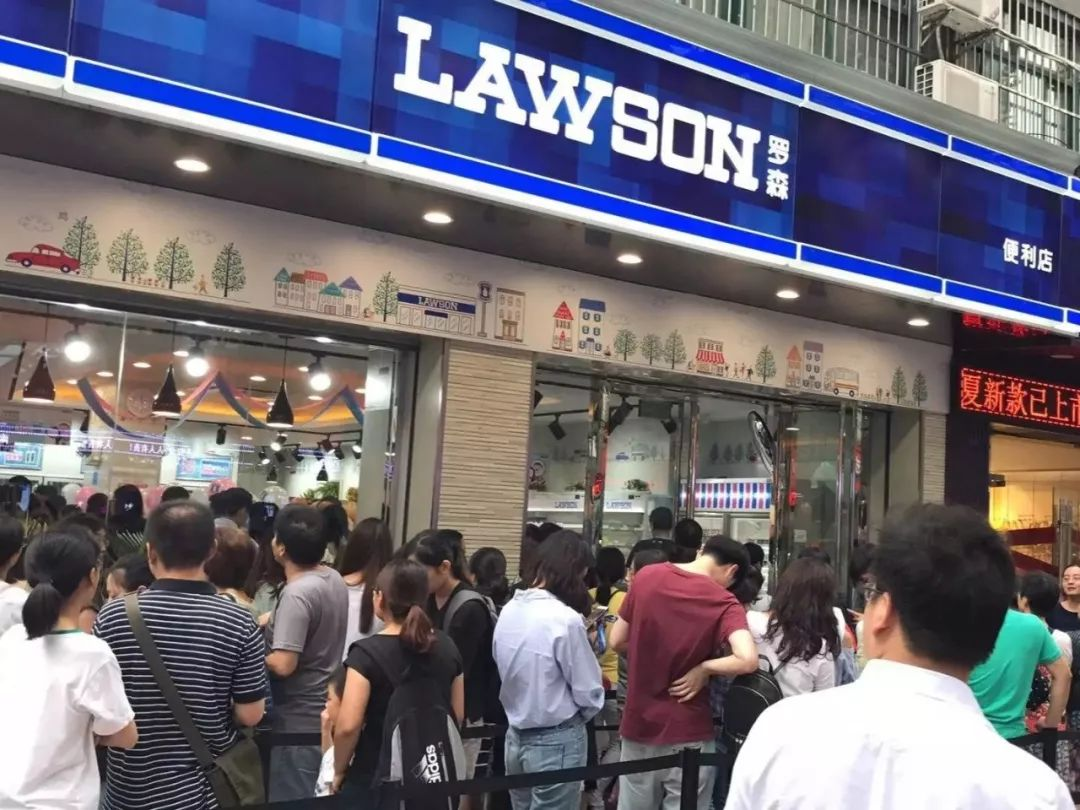 沈阳罗森便利店2021