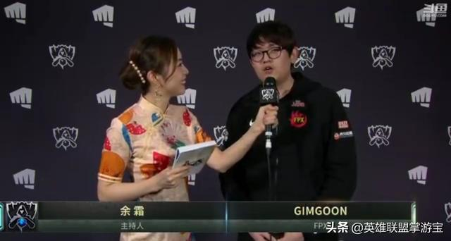 Gimgoon采访:我是倒数第一瑞兹,Doinb是最强瑞兹