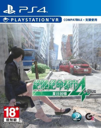 《绝体绝命都市4》中文版宣布延期发售NS版明年开卖
