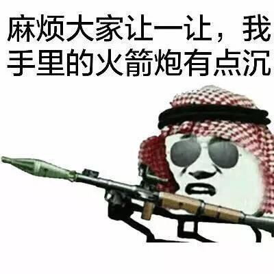 幽默笑话:端午节一个人在异乡,用圆珠笔当筷子夹着吃泡面_男孩