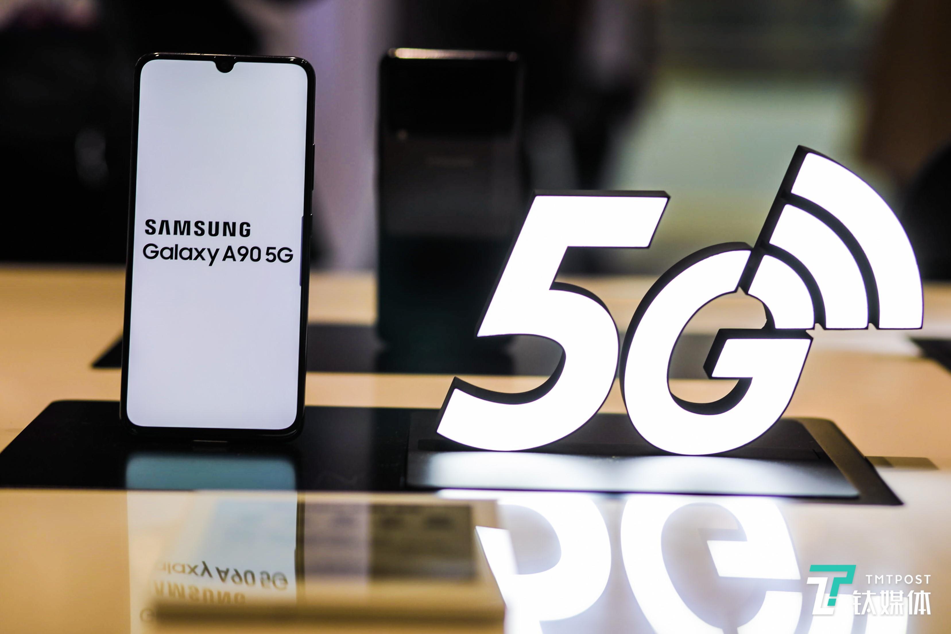 三星发布GalaxyA905G手机,中国首家三星旗舰体验店开业