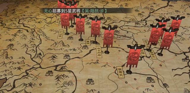 只有日本有三国游戏?岛国网友:我们现在都玩中国的!