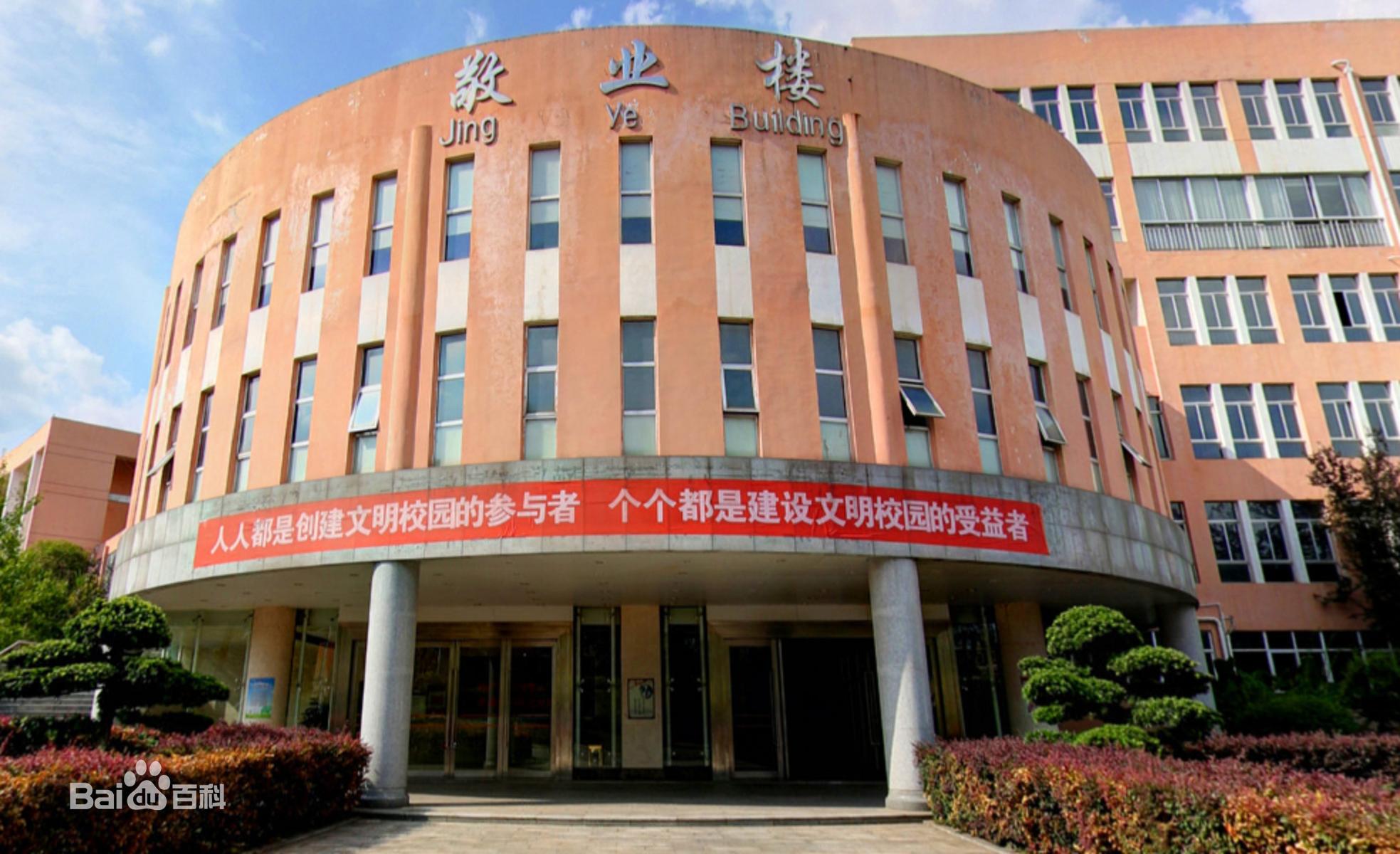 长沙民政职业学院