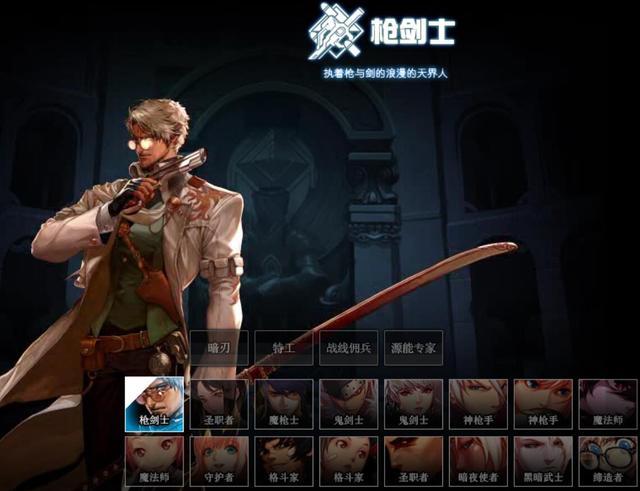 DNF韩服剧情更新,神枪手第五职业曝光,男枪纯C女枪是奶?