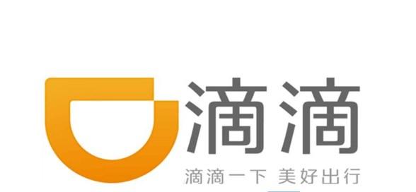 今年底可在上海特定区域打到滴滴无人驾驶出租车