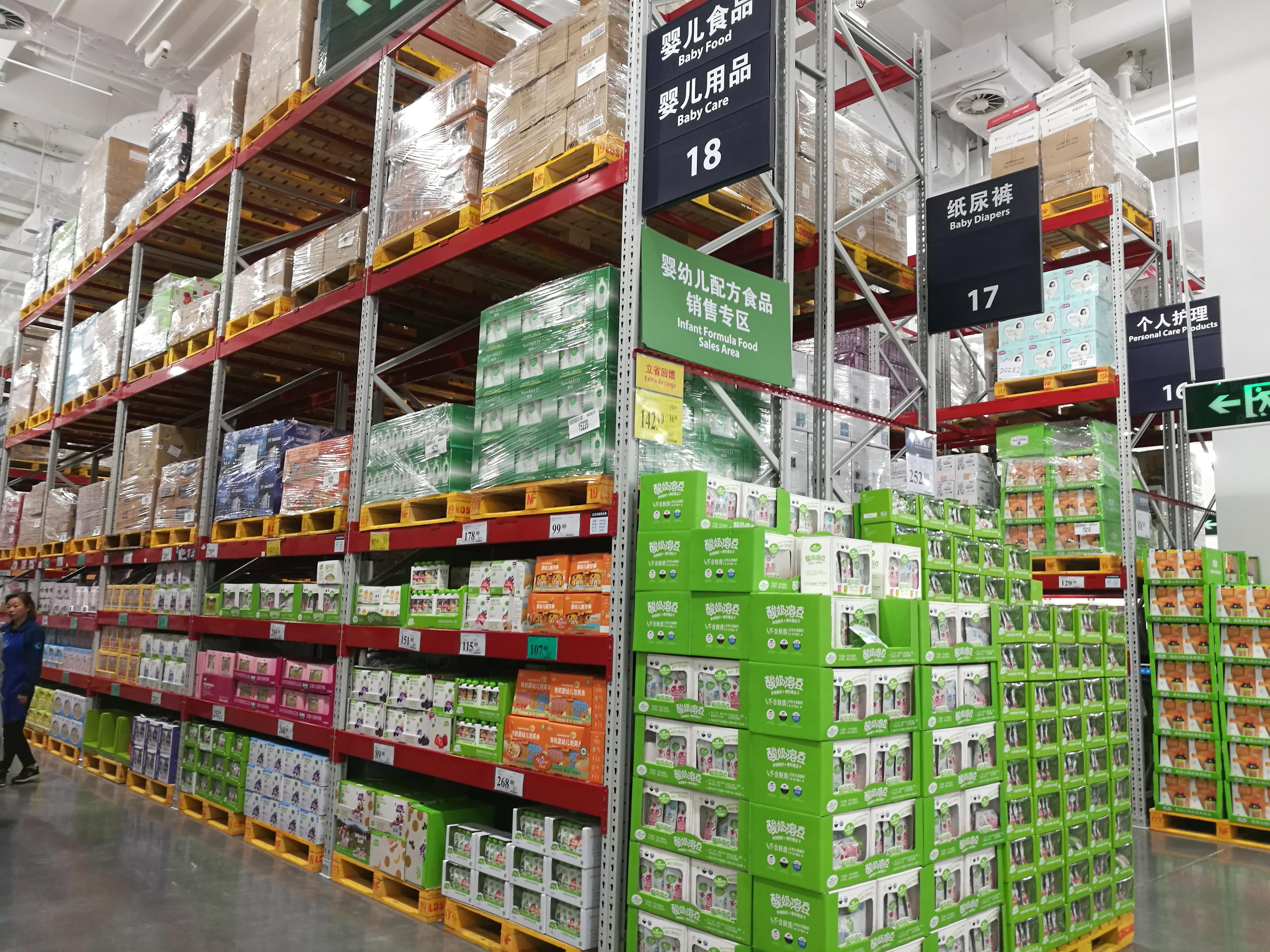 大力推广更贵的会员,山姆还要在中国建更多店和仓