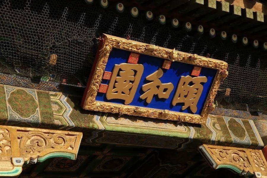 颐和园公然卖假珠宝?石头当玛瑙,卖出翡翠价,良心真的不会痛吗?