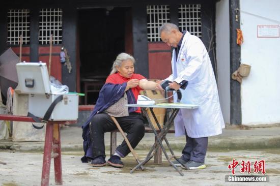 到2020年中国全面实现贫困人口基本医疗有保障