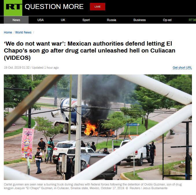 毒枭之子刚被捕就获释,墨西哥总统辩解:我们不想死人,不想战争发生