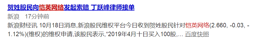 2019游戏业乱象:高管入狱、主业衰退,并购爆雷_网络