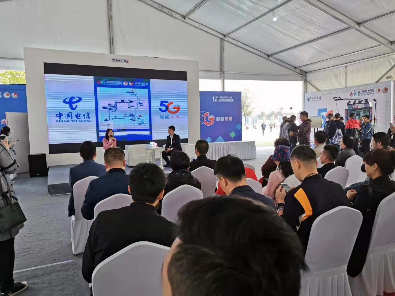 """20日中国电信5G黑科技6个""""首次""""打造最具科技的西马赛事"""