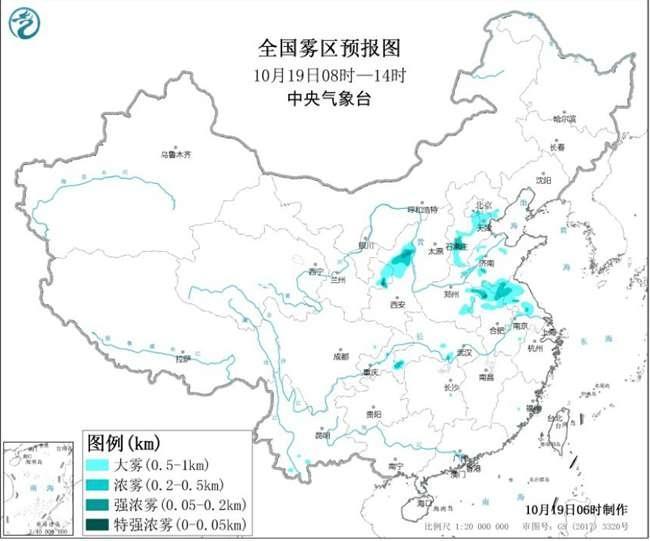 大雾黄色预警河北江苏陕西部分地区局地能见度不足200米