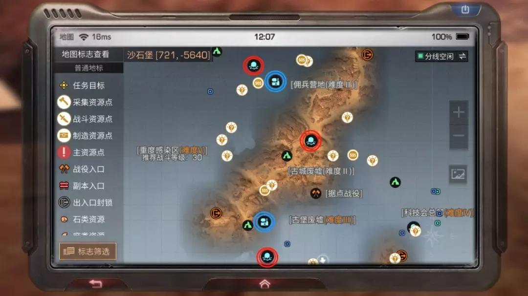2019年fps排行榜_未来战士剧情介绍