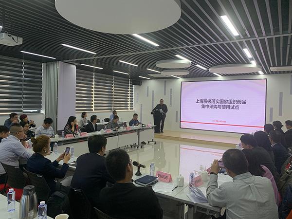 上海优化医疗器械收费四级目录,使新技术新产品尽快应用临床