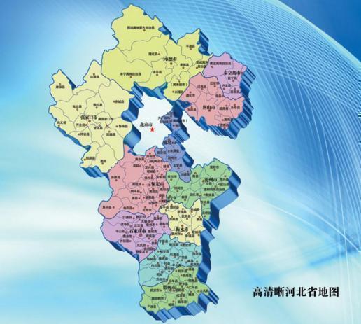 河北省一个县和山西省一个县,名字正好倒过来!