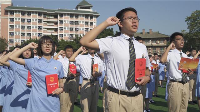从幼稚到成熟需要仪式感,广州市真光中学举行成人宣誓仪式_学子