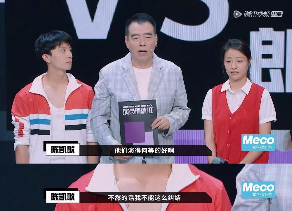 为演员挑战节目规则,陈凯歌值得称赞吗?