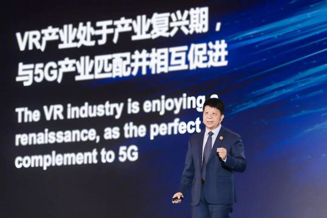 华为轮值董事长郭平:5G商业部署正在促使VR产业走出低谷