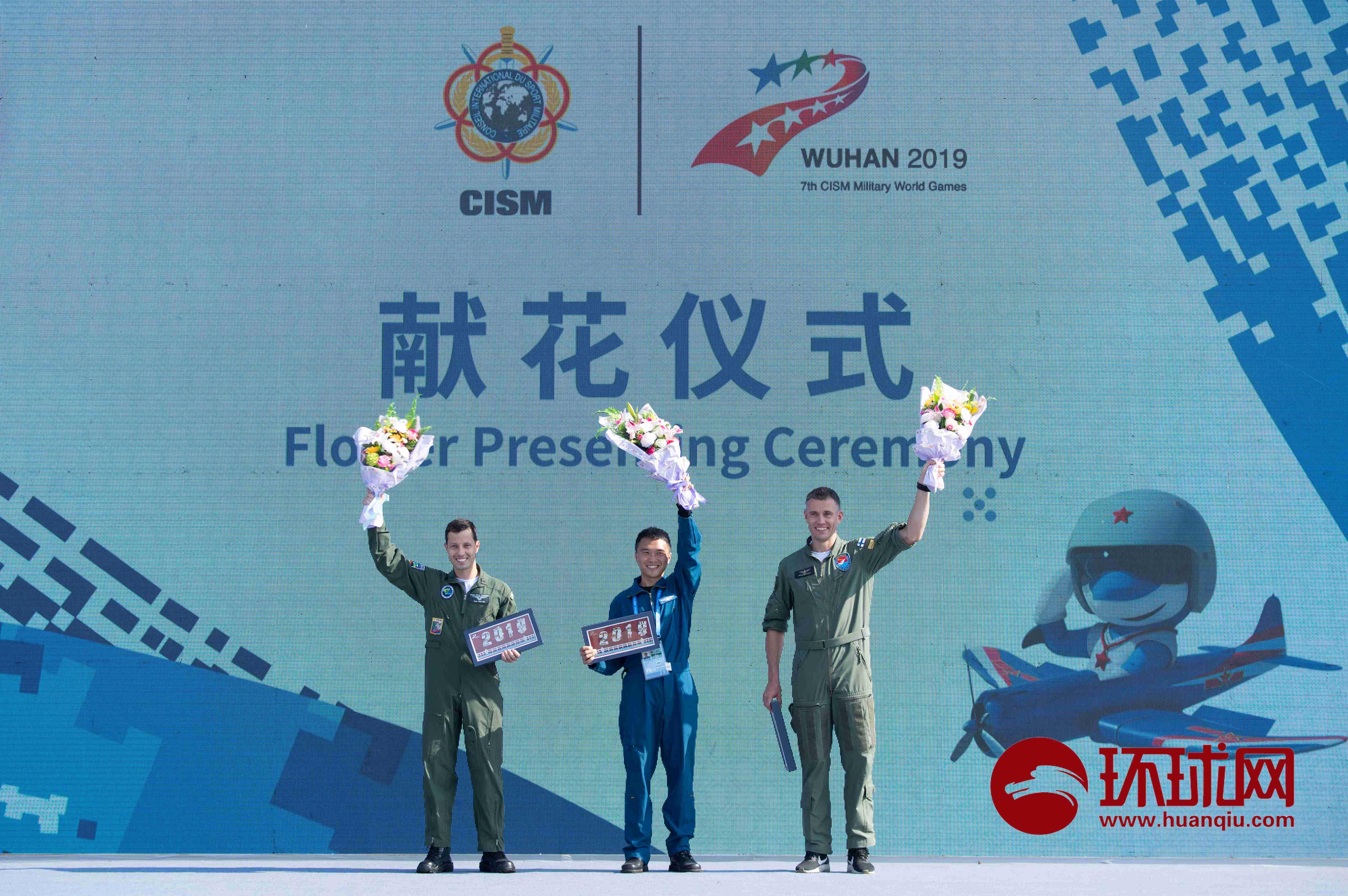 军运会空军五项飞行比赛 中国队员廖伟华力压群雄夺金