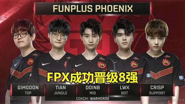 "fpx晋级8强后,doinb和小天的""互动图""彻底火了,你不要在混了"
