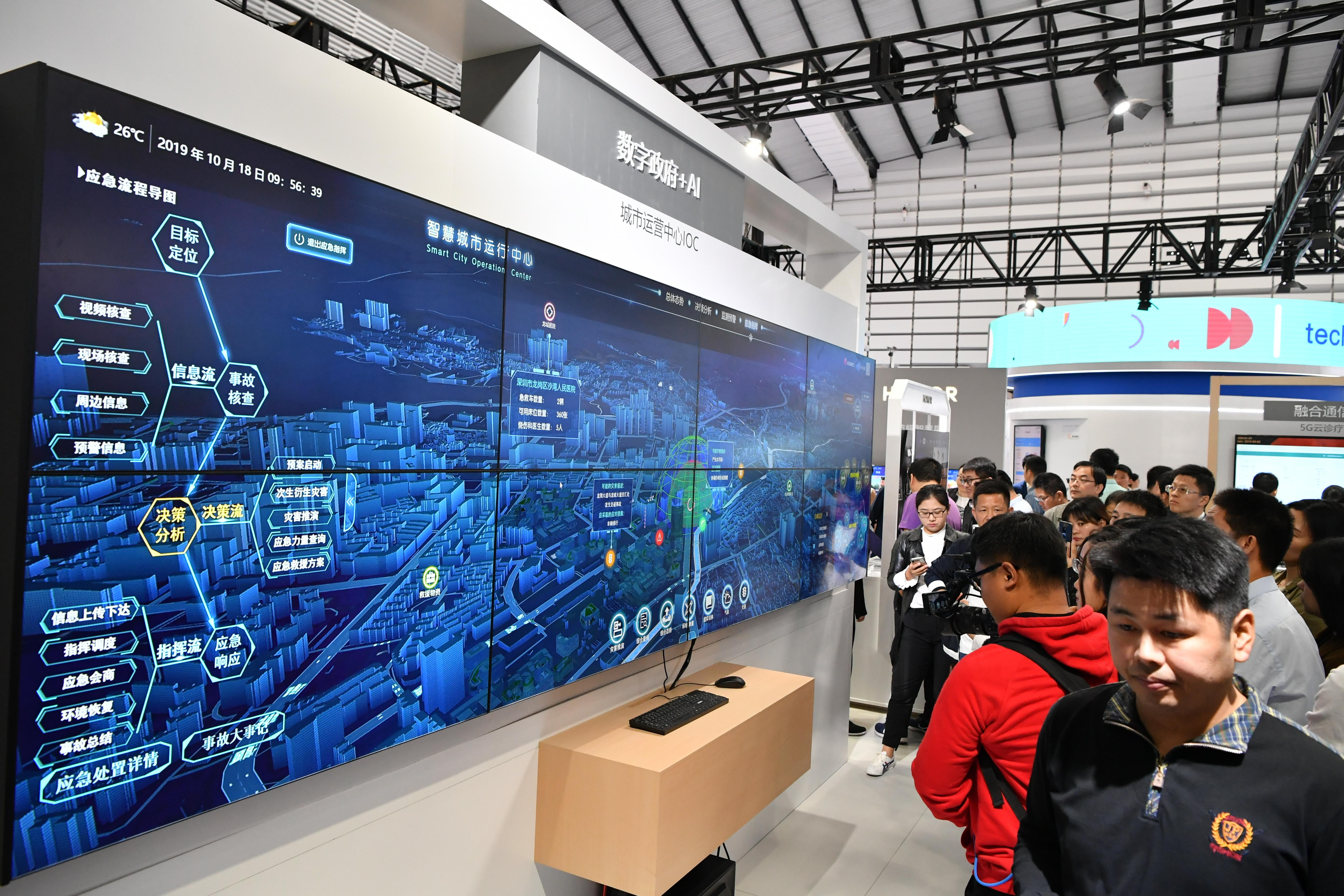 """""""数字政府""""亮相""""互联网之光"""" 借大数据进行城市管理"""