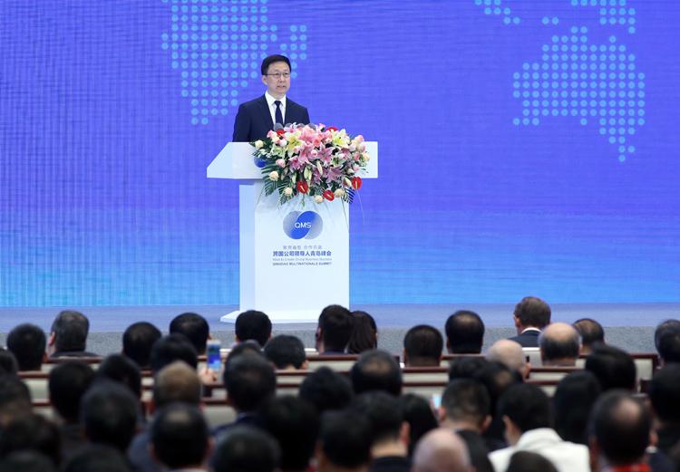 首届跨国公司领导人青岛峰会开幕 每年固定10