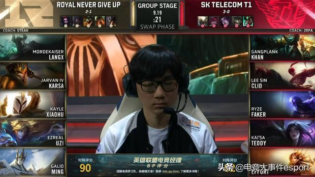 网友热议SKT再次击败RNG:一抢天使完全没效果,小明也开始迷了?