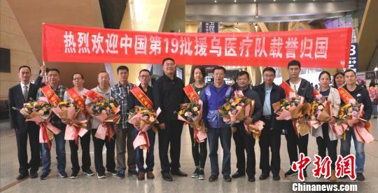 中国第19批援乌干达医疗队圆满完成任务回国