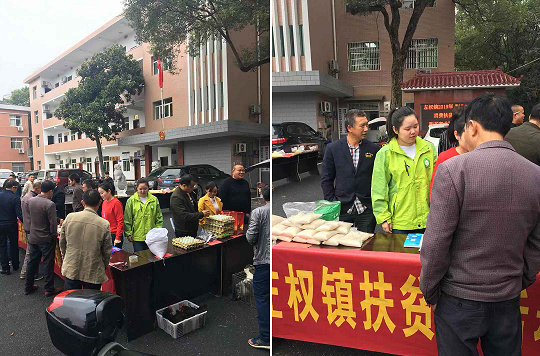 左权镇:干群齐合力,扶贫产品供不应求