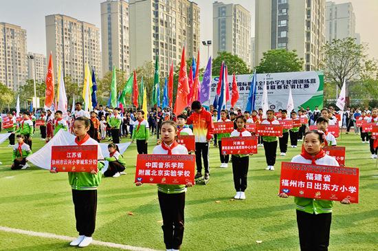 2019年中国中学生轮滑锦标赛徐州开赛