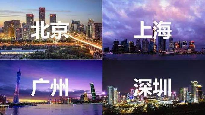2019中国城市消费排行_道路上的灯光设计图免费下载 5760像素 jpg格式 编