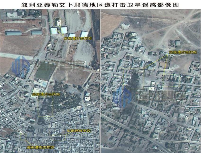 央视公布最新的卫星画面,美军基地曝光诡异图像,库尔德看清现实