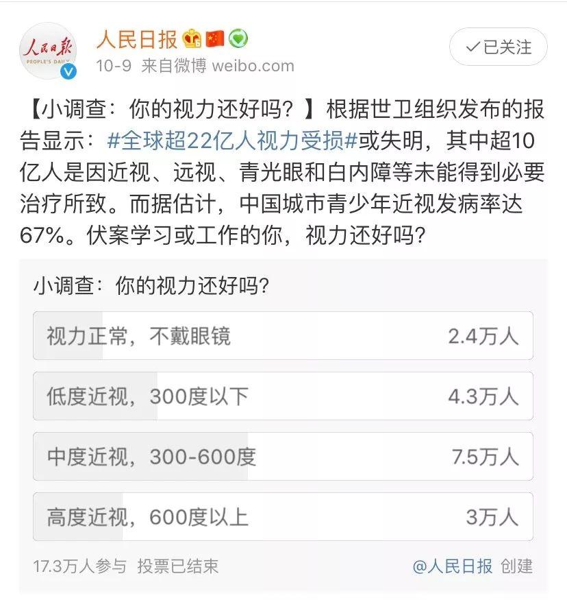 十堰多少人口有多少_快来看直播 桂林支援十堰的医护人员启程回桂 十堰人民