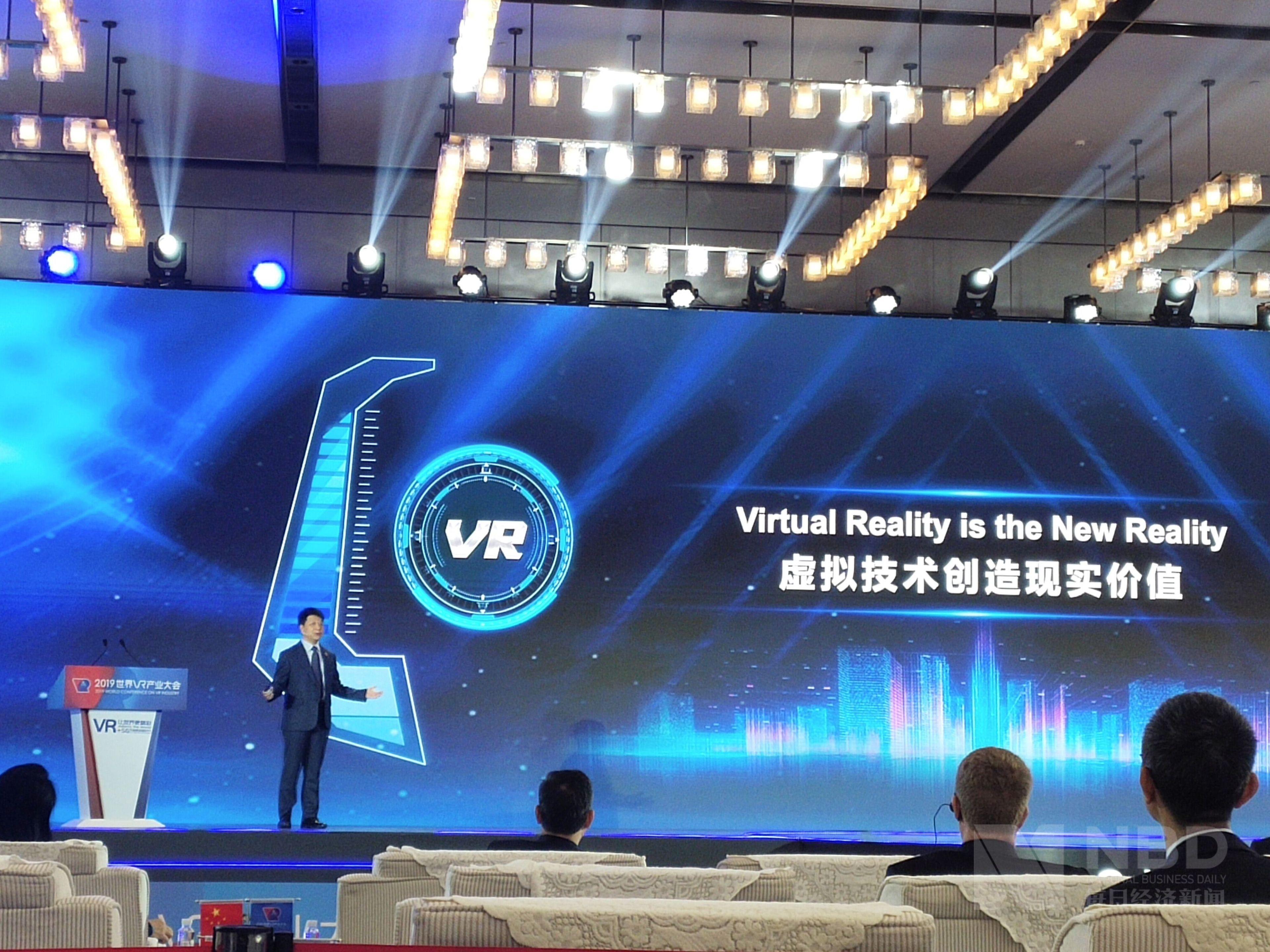 华为轮值董事长郭平:虚拟技术创造现实价值