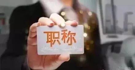 山晚早新闻|太谷县政协原主席李德仁接受纪律审查;我不要面子的啊?秃鹫胖到飞不起来,被抓回救助中心减肥