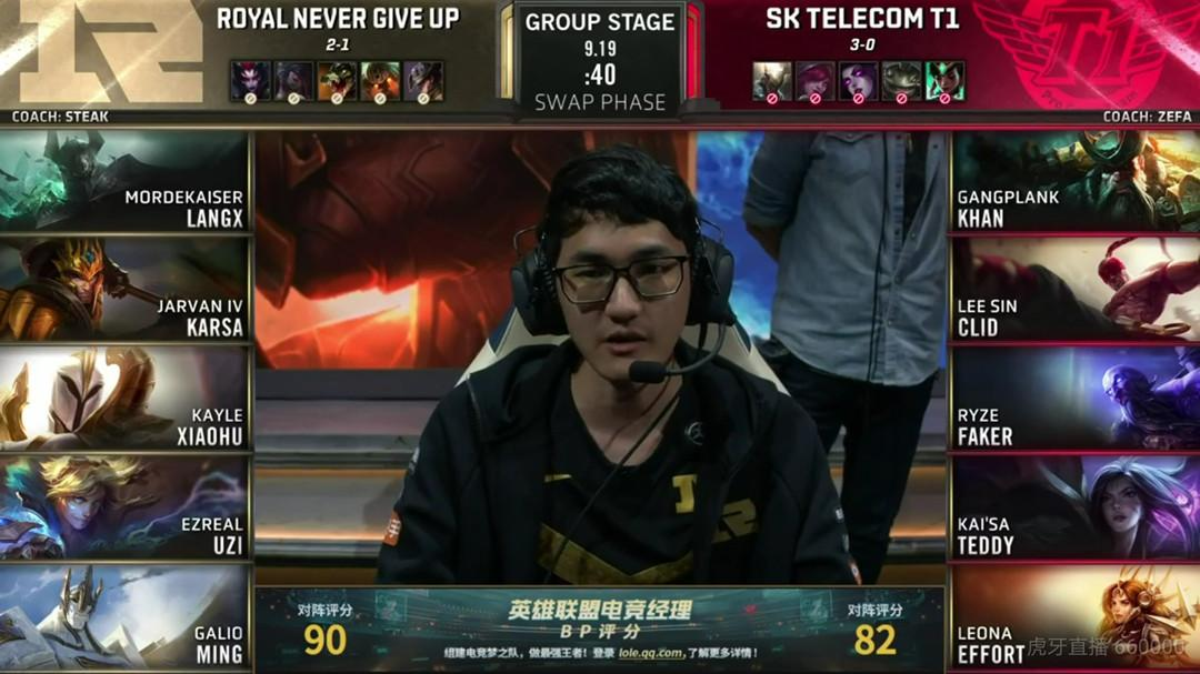 RNG再次输给SKT,Uzi表现完美却被队友坑,Faker赛后累到狂喝水_比赛