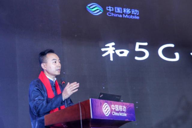 """中国移动突宣布!套餐58以下的用户""""遭殃"""",网友"""