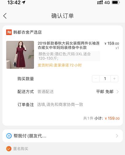 http://www.110tao.com/dianshangrenwu/81582.html